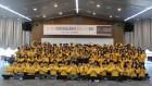 KB금융, '대학생 경제금융교육 봉사단' 10기 발대식