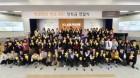 KB국민은행, '청소년의 멘토 KB' 장학금 전달
