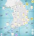 [오늘의 날씨] 다소 '쌀쌀'…밤부터 중부지방 '눈'