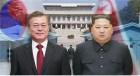 KBS, '남북정상회담' 특집 다양…한반도 정세 집중 조명