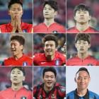 권창훈마저 부상…신태용호, 월드컵 소집 앞두고 '빨간불'