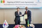 수출입은행, 세네갈 암센터 건립에 8550만 달러 EDCF 지원