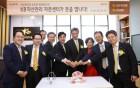 KB국민은행, 여의도에 'KB자산관리 자문센터' 오픈