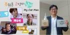 유주현 PD, 웹드라마 '주워온 고양이 남자' 독일웹페스트상 수상