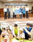 전북은행, '2018 사랑의 삼계탕 나눔' 봉사활동 실시