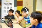 넷마블문화재단, 제 32호 장애학생 게임문화체험관 개관