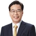 김천시민 새 희망 되겠다 송언석 선거사무소 개소