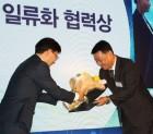 동국제약, '제6회 마이스터고 일류화 협력상' 산업통상자원부 표창 수상