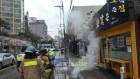 부산 남구 못골로 노상서 고압전선 단락 화재