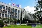 [판결] 멸종위기 사향노루 불법포획 밀반입 판매 50대 집유·추징