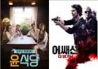 [주간VOD-1월2주] '꾼' 2주 연속 1위…방송은 '슬기로운 감빵생활'이 2주 연속 1위