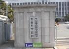 [판결] 경찰근무복과 유사한 복장하고 공무원 사칭 40대 징역 1년