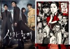 [주간VOD-2월3주] '신과함께-죄와벌' 공개 첫 주만에 1위 등극, '1987'은 2위로 밀려