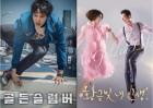 [주간VOD-3월2주] '신과함께-죄와벌' 4주 연속 1위…'무한도전' 제친 '리턴'
