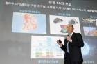 """KT, 2019년 3월 '5G 상용화' 선언...""""5G, 세상을 변화시키는 플랫폼으로 진화할 것"""""""