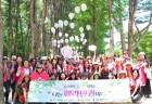 동국제약,'훼라민퀸과 함께하는 2018 동행 캠페인'성료
