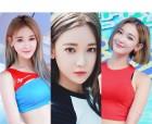 [S-girl] 'No. 1 미모' 문가경, 걸그룹 데뷔한 인기 레이싱 모델
