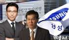 [엠스플 탐사보도] '삼성의 훌륭한 선물'과 김재열의 IOC 위원 도전