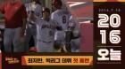 LAA 최지만, 빅리그 데뷔 첫 홈런 쏘아올린 날 (2016.07.18)