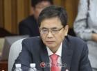 곽상도 의원 '무식하게' 발언 국회 윤리위 제소