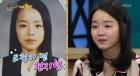신혜선, 고등학교 졸업 사진 공개 '교정기 낀 전지현!' 누리꾼들 '시선강탈'