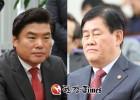최경환 원유철 등 자유한국당 의원들 '검찰 줄소환'