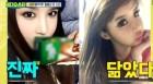 """하리수,""""박봄이 날 닮은거다"""" 얼마나 닮았는지 사진 보니..."""
