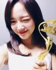 """슈가맨 시즌2 구구단 김세정, 셀카 공개…""""고마워요 단짝"""""""