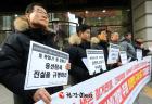 """'용산참사 9주기' 시민단체 """"MB 진실의 법정에 세워야 한다"""""""
