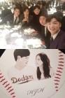 """편법 입학 논란 정용화, 강민혁과 류현진 배지현 결혼식 참석…""""행복하세요"""""""