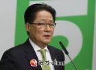 """박지원 """"자유한국당과 바른미래당은 남북 방훼꾼!"""""""