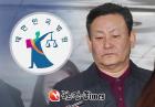 """""""도곡동 땅주인은 이명박"""" 측근들 진술"""