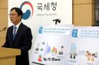 국세청, 금수저 탈세혐의 2030대 대상 세무조사 착수