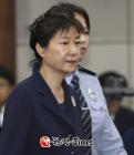 """박근혜 재판 검찰 30년 구형, """"사과 없고 출석도 안 해!"""""""