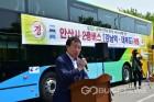 안산시, 2층 버스 개통… 강남 ~ 대부도 운행 나서