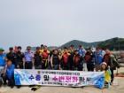 [포토]통영해양구조대-통영해경, 민·관 합동 수중 정화활동 펼쳐