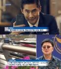 현실 속 '보안관' 배정남 '맨손으로 택시강도 잡아', 한정국 '자살기도자 구조'