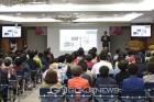 대구시 남구, 2017 남구 행복드림 아카데미 개최