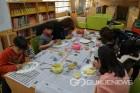 보은 수정초등학교 '민화 향기에 빠져요'