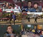 '악마의 재능기부' 잃을 게 없는 톱(?)스타들의 MT! 폭탄 드립 난무한 손병호 게임 폭소