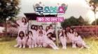'우소보쇼' 우주소녀, 비글미 대신 단아미? 예절학교 도전!