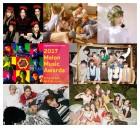 '2017 멜론뮤직어워드' 엑소·방탄소년단·워너원까지 1차 라인업부터 후끈