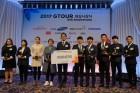 골프존, '2017 GTOUR 6주년 기념' 대상시상식 개최