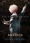 연극 '아마데우스' 새로운 형태의 음악극으로 변신