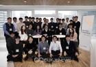 ㈜한화 이태종 대표 신입사원 특강, '4차 산업혁명 시대의 인재'