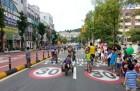 수원시, 영통1동 차 없는 거리 보행환경 개선사업 추진