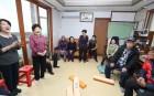 마음이 놓이네…영등포구, 안심(安心) 경로당 만들기
