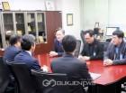 표창원 의원, 'LH 사장 만나 용인지역현안 협의 '