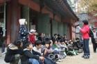 군포시, '청소년 탐라 역사 문화 탐방' 참가자 모집