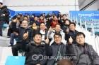 양주시민 1,000여명, 평창동계올림픽 열띤 응원